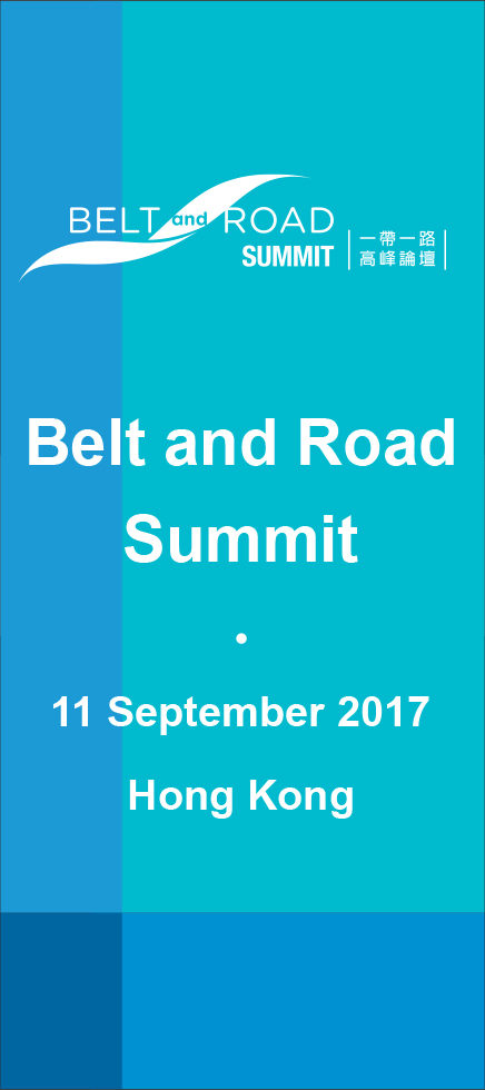 Belt & Road Summit (11 September 2017)