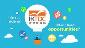 Find Belt and Road Opportunities with the HKTDC