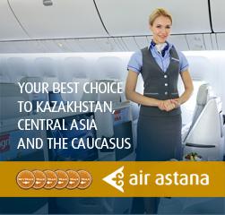 251 x 240 Air Astana Eng