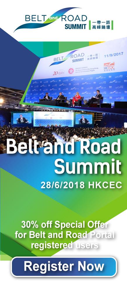 Belt and Road online_registration