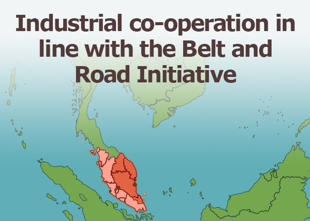 Picture: Industrial co-operation in line with the Belt and Road Initiative